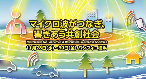 MWE Yokohama
